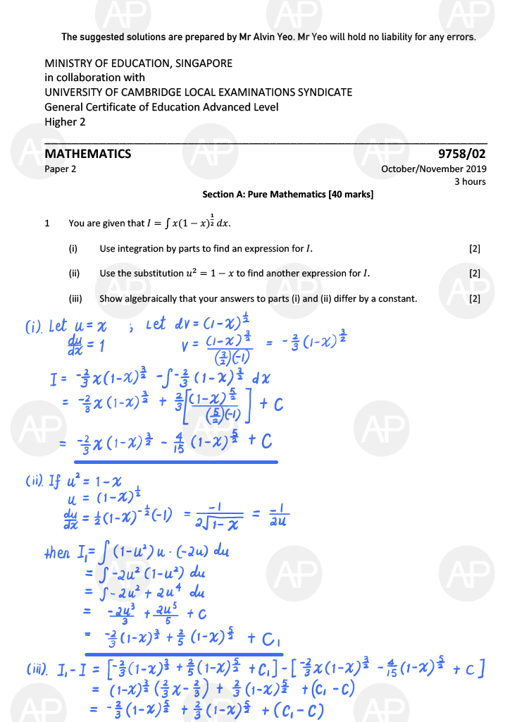 2019 A Level H2 Mathematics Paper 2 By The Annexe Project tuition center solution page 2