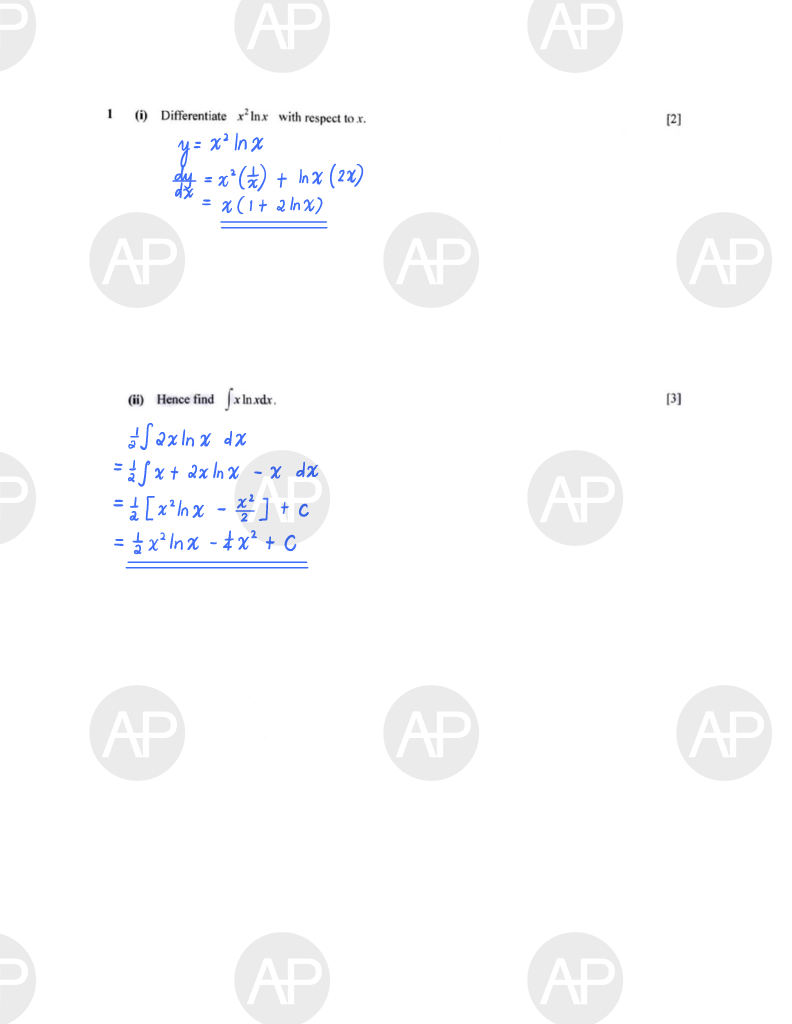 2019 O Level A Math Paper 2 The Annexe Project Page 1