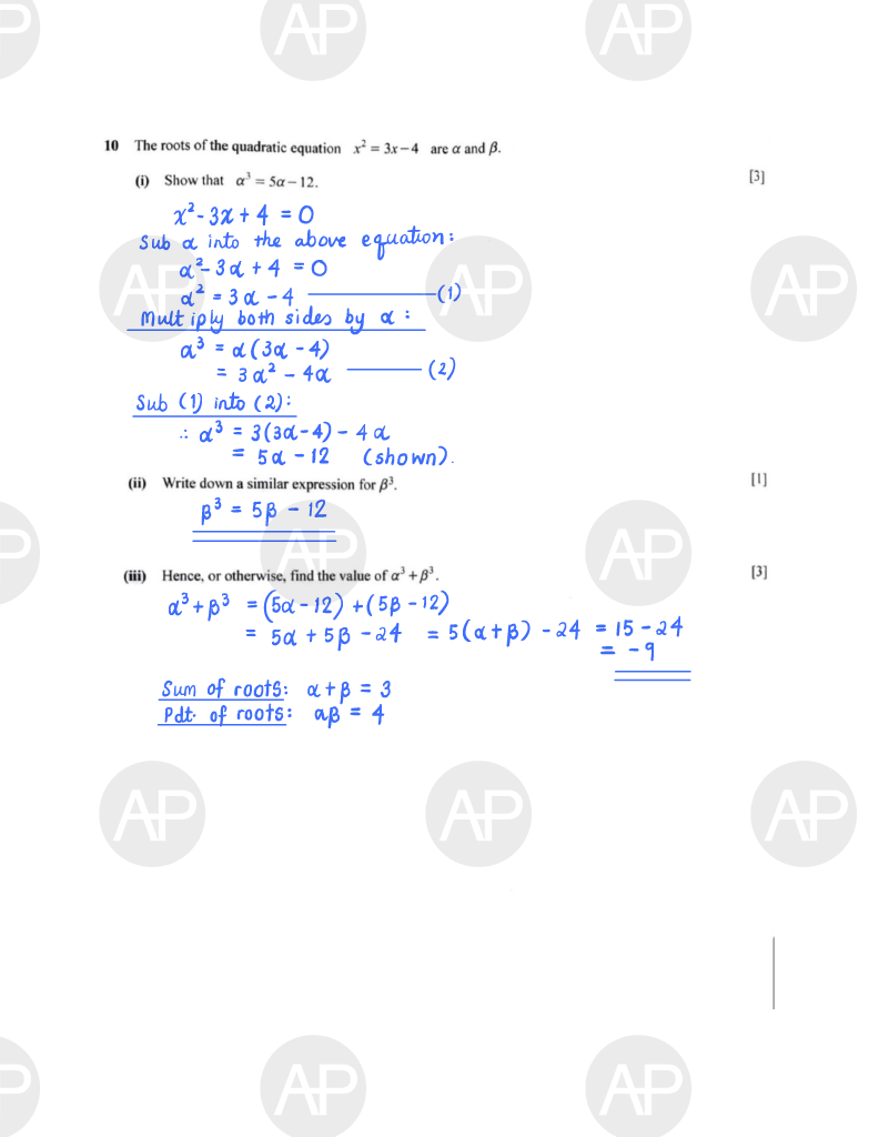 2019 O Level A Math Paper 2 The Annexe Project Page 13