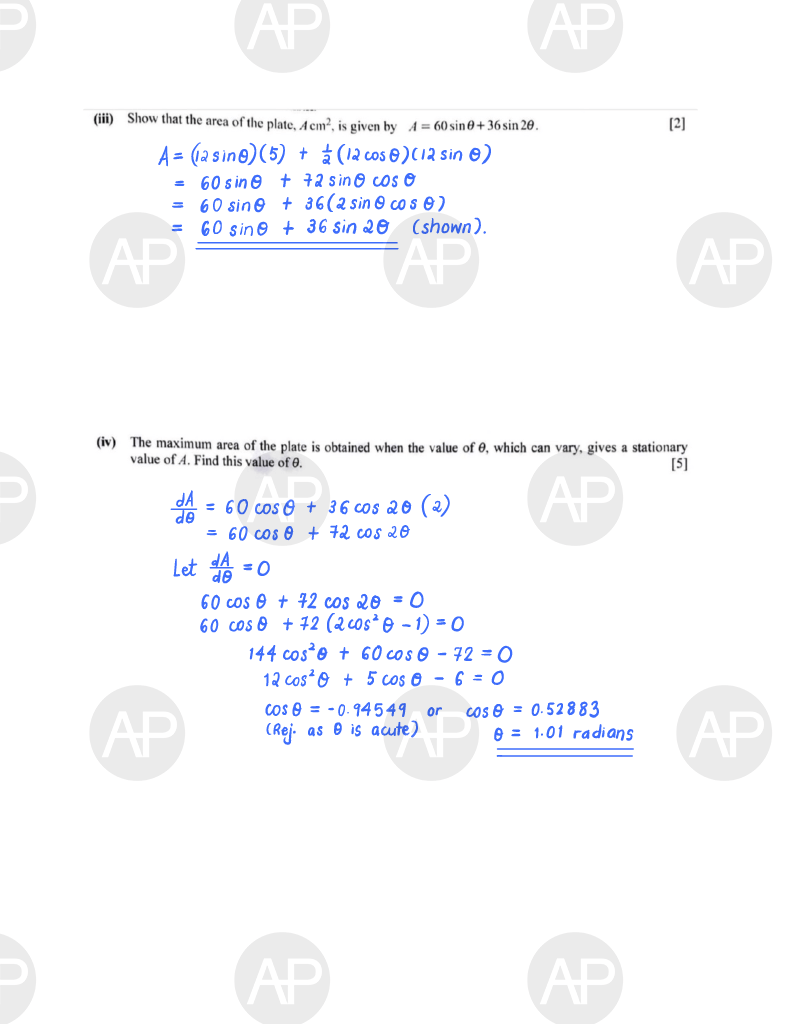 2019 O Level A Math Paper 2 The Annexe Project Page 16