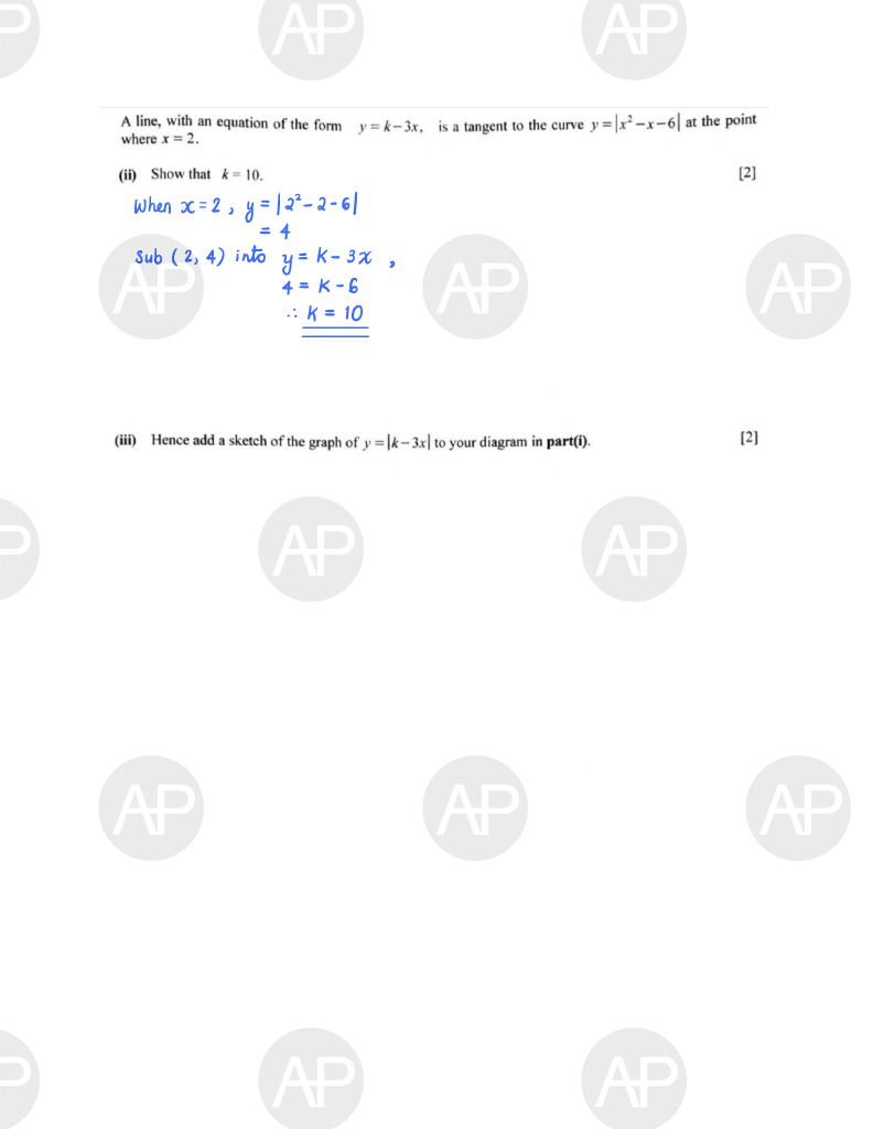 2019 O Level A Math Paper 2 The Annexe Project Page 9